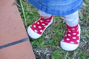 Best Designer Baby Shoe Review